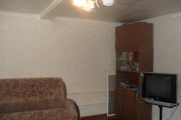Дом на 10 человек, 3 спальни, Коммунистическая улица, 27, Хвалынск - Фотография 1