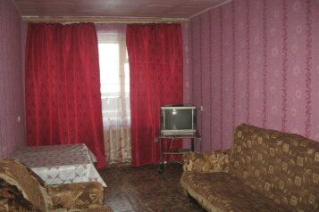 1-комн. квартира, 45 кв.м. на 5 человек, улица 9 Января, 13, Центральный район, Курган - Фотография 2