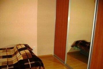 1-комн. квартира, 34 кв.м. на 2 человека, улица Александра Матросова, 1, Ленинский район, Тюмень - Фотография 1