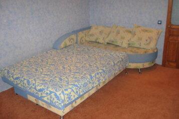 1-комн. квартира, 36 кв.м. на 3 человека, улица Интернационалистов, Ноябрьск - Фотография 2