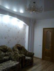 1-комн. квартира, 48 кв.м. на 2 человека, Советская улица, 10, Северный округ, Хабаровск - Фотография 1