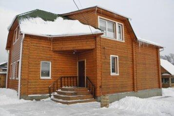 Гостевой дом, 250 кв.м. на 10 человек, 5 спален, Базарный проезд, 3, Углич - Фотография 2