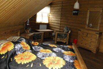 Гостевой дом, 250 кв.м. на 10 человек, 5 спален, Базарный проезд, Углич - Фотография 4