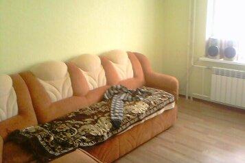 1-комн. квартира, 35 кв.м. на 1 человек, улица Лозицкой, Октябрьский район, Пенза - Фотография 3