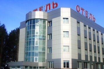 Гостиничный комплекс, Тюменский тракт на 27 номеров - Фотография 1