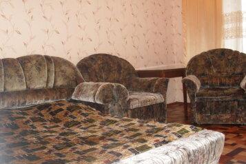 1-комн. квартира, 42 кв.м. на 4 человека, проспект 70 лет Октября, 77А, Саранск - Фотография 4