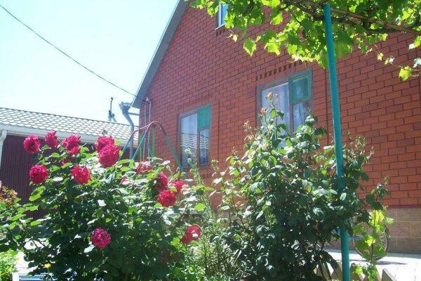 Гостевой дом, Школьная улица, 147 на 6 номеров - Фотография 1