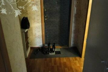 1-комн. квартира, 39 кв.м. на 3 человека, мкр Дружбы, 2 корп 5, Новый Уренгой - Фотография 2