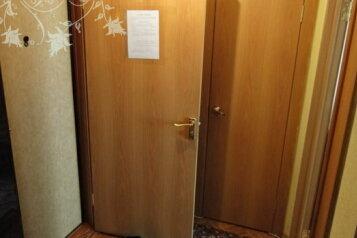 1-комн. квартира на 3 человека, Сибирская улица, 67, Новый Уренгой - Фотография 2
