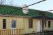 Коттедж - 2 чел., 24 кв.м. на 3 человека, 2 спальни, Майский переулок, Западный район, Таганрог - Фотография 6