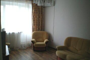 2-комн. квартира, 58 кв.м. на 4 человека, улица Коммунаров, Центр, Ейск - Фотография 1
