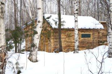 Гостевой дом, поселок Утулик, 2 на 5 номеров - Фотография 2
