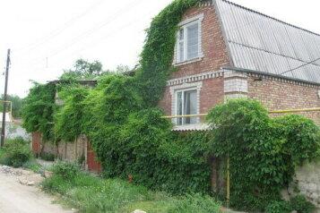 Гостевой дом, Железнодорожная улица на 13 номеров - Фотография 1