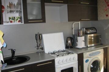 2-комн. квартира, 40 кв.м. на 4 человека, Набережная улица, 13, Ленинский район, Магнитогорск - Фотография 1
