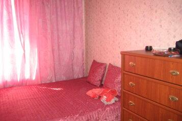 2-комн. квартира, 40 кв.м. на 4 человека, Набережная улица, 13, Ленинский район, Магнитогорск - Фотография 3
