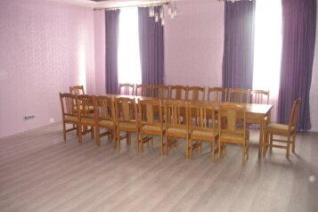 Коттедж на 30 человек, 7 спален, Советская улица, 69, Екатеринбург - Фотография 3