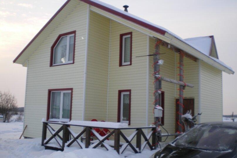 Коттедж, 85 кв.м. на 6 человек, 3 спальни, Центральная улица, 15Б, Олонец - Фотография 20