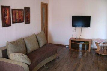 2-комн. квартира на 4 человека, улица Ленина, Воркута - Фотография 1