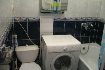 2-комн. квартира на 4 человека, улица Ленина, Воркута - Фотография 3
