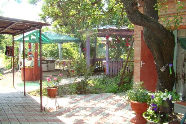 Гостевой домик, Широчанка, Блюхера на 2 номера - Фотография 1