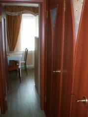 1-комн. квартира на 2 человека, улица 50 лет Октября, Белорецк - Фотография 4