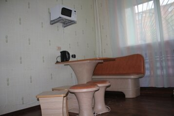 1-комн. квартира на 3 человека, улица Арсеньева, Уссурийск - Фотография 3