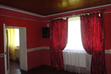 Отдых в частном загородном доме, 160 кв.м. на 10 человек, 3 спальни, Центральная, Гурьевск - Фотография 1