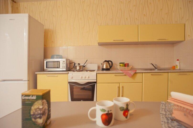 1-комн. квартира, 47 кв.м. на 3 человека, улица Пушкина, 51, Пенза - Фотография 9