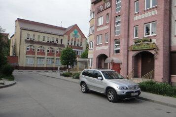 2-комн. квартира, 60 кв.м. на 5 человек, Курортный проспект, 3, Центр, Зеленоградск - Фотография 3