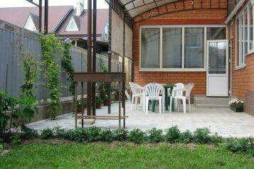 """Мини-гостиница """"На Садовой 44"""", Садовая улица, 44 на 6 номеров - Фотография 1"""