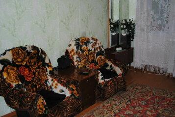 1-комн. квартира, 36 кв.м. на 4 человека, Архангельская улица, Заягорбский район, Череповец - Фотография 1