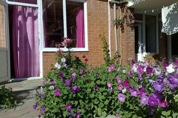 Гостевой дом, улица Курортная на 6 номеров - Фотография 3