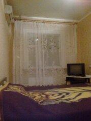 3-комн. квартира, 100 кв.м. на 6 человек, Барсова, Советский район, Астрахань - Фотография 4
