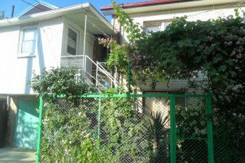 Садовый домик на 6 человек, 2 спальни, Юности, Центр, Новомихайловский - Фотография 1