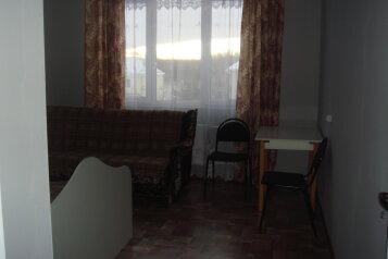 Отдельная комната, 8 микрорайон (Сосновка), 173, Десногорск - Фотография 1