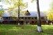 Гостиница, Орловское шоссе на 10 номеров - Фотография 6
