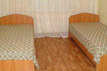 2-комн. квартира на 4 человека, улица Завенягина, 3, Орджоникидзевский район, Магнитогорск - Фотография 2