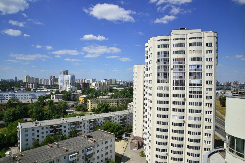 1-комн. квартира на 4 человека, Луганская улица, 6, Екатеринбург - Фотография 16