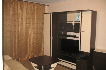 1-комн. квартира, 65 кв.м. на 2 человека, Шахтерская набережная, Воркута - Фотография 1