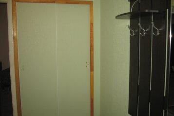 1-комн. квартира, 65 кв.м. на 2 человека, Шахтерская набережная, 10А, Воркута - Фотография 2