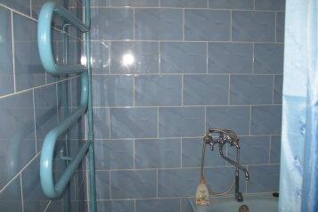 1-комн. квартира, 65 кв.м. на 2 человека, Шахтерская набережная, 10А, Воркута - Фотография 4