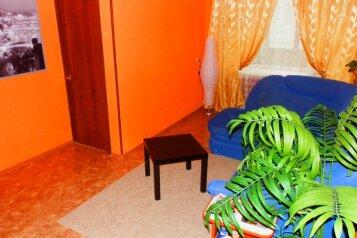 1-комн. квартира, 39 кв.м. на 2 человека, улица Титова, 11, Площадь Маркса, Новосибирск - Фотография 4