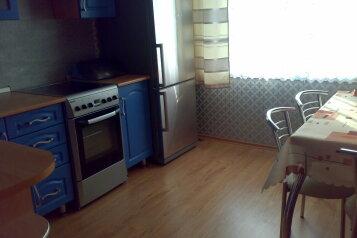 2-комн. квартира, 57 кв.м. на 6 человек, улица Чичерина, 42А, Калининский район, Челябинск - Фотография 2