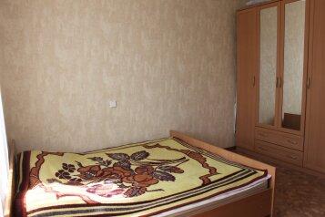 2-комн. квартира, 60 кв.м. на 4 человека, Салмышская улица, 52, Северный округ, Оренбург - Фотография 3