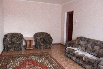 2-комн. квартира, 60 кв.м. на 4 человека, Салмышская улица, 52, Северный округ, Оренбург - Фотография 4