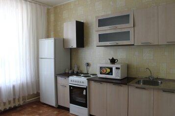 2-комн. квартира, 70 кв.м. на 3 человека, Салмышская улица, 67/2, Оренбург - Фотография 1
