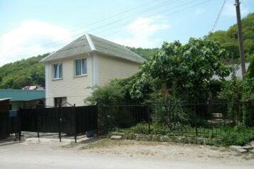 Гостевой дом, Совхозная улица на 12 номеров - Фотография 1