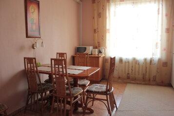3-комн. квартира на 6 человек, улица Герцена, 84/2, Центральный район, Тюмень - Фотография 2