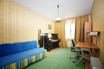 2-комн. квартира, 70 кв.м. на 6 человек, 2-я Дачная улица, Центральный округ, Омск - Фотография 3
