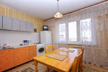 2-комн. квартира, 70 кв.м. на 6 человек, 2-я Дачная улица, Центральный округ, Омск - Фотография 4